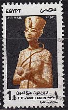Buy ÄGYPTEN EGYPT [1997] MiNr 1386 ( O/used )