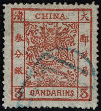Buy China #5 Imperial Dragon; Used (4Stars)  CHN0005-01XDP