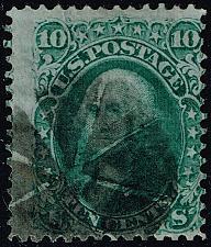 Buy US #96 George Washington; Used (1Stars)  USA0096-01XVK