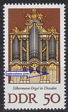 Buy GERMANY DDR [1976] MiNr 2114 I F39 ( **/mnh ) [01] Plattenfehler