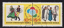 Buy GERMANY DDR [1962] MiNr 0905-06 ( OO/used )