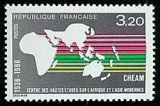 Buy 1986 France, Center for Modern Asia-Africa Studies Scott 2002 Mint F/VF NH