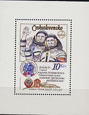 Buy CSSR [1979] MiNr 2493 Block 39 ( **/mnh ) Weltraum