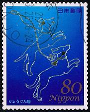 Buy Japan #3563i Canes Venatici; Used (4Stars) |JPN3563i-01XFS