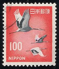Buy Japan #888A Cranes; Used (3Stars) |JPN0888A-16XRS
