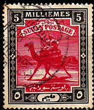 Buy SUDAN [1898] MiNr 0012 ( O/used )