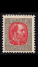 Buy ISLAND ICELAND [1902] MiNr 0036 ( */mh )