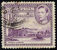 Buy Cyprus #147A Kyrenia Castle and Harbor; Used (2Stars) |CYP0147A-05XRS
