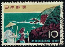 Buy Japan #698 Cape Ashizuri; Used (3Stars)  JPN0698-01XVA
