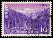 Buy Japan #1120 Mt. Hodaka; Used (4Stars) |JPN1120-07XDT