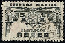 Buy Mexico #C65 Symbols of Air Service; Used (2Stars) |MEXC065-03XRS