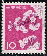 Buy Japan #725 Cherry Blossoms; Used (4Stars)  JPN0725-10XVA