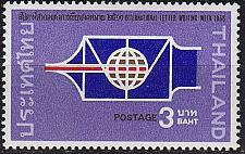 Buy THAILAND [1968] MiNr 0537 ( **/mnh )