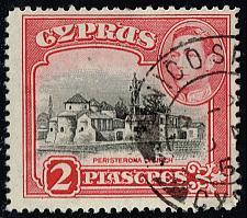 Buy Cyprus #147B Peristerona Church; Used (2Stars) |CYP0147B-05XRS