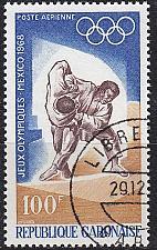 Buy GABUN GABON [1968] MiNr 0310 ( O/used ) Olympiade