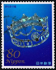 Buy Japan #3563h Corona Borealis; Used (4Stars)  JPN3563h-01XFS