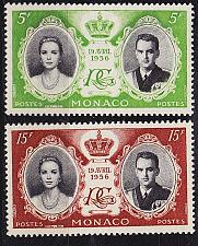 Buy MONACO [1956] MiNr 0561 ex ( **/mnh ) [01]