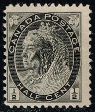 Buy Canada #74 Queen Victoria; Unused (2Stars)  CAN0074-07XDP