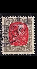 Buy ISLAND ICELAND [1902] MiNr 0036 ( O/used )