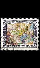 Buy ÖSTERREICH AUSTRIA [1994] MiNr 2125 ( O/used ) Gemälde