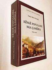 Buy Këngë popullore nga Çamëria, Fatos Mero Rrapaj. Book from Albania