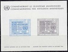 Buy UNO New York [1960] MiNr 0090-91 B Block 2 ( **/mnh )