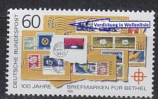 Buy GERMANY BUND [1988] MiNr 1395 IV F3 ( **/mnh ) Plattenfehler