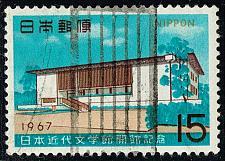 Buy Japan #906 Library of Modern Japanese Literature; Used (2Stars) |JPN0906-09XFS