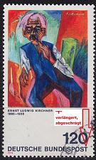 Buy GERMANY BUND [1974] MiNr 0823 F25 II ( O/used ) [01] Gemälde Plattenfehler