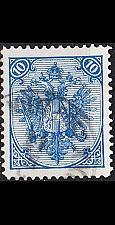 Buy ÖSTERREICH AUSTRIA [BosHerz] MiNr 0005 II/I B ( O/used )