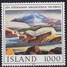 Buy ISLAND ICELAND [1978] MiNr 0535 ( **/mnh ) Kunst