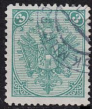 Buy ÖSTERREICH AUSTRIA [BosHerz] MiNr 0003 II B ( O/used )