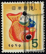 Buy Japan #662 Toy of Takamatsu; Used (3Stars)  JPN0662-03XVA