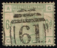 Buy Great Britain #105 Queen Victoria; Used (2Stars) |GBR0105-01XDP