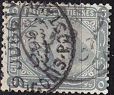 Buy ÄGYPTEN EGYPT [1884] MiNr 0035 x ( O/used )