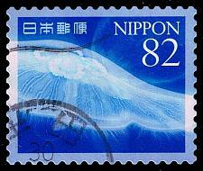 Buy Japan #4215e Jellyfish; Used (3Stars)  JPN4215e-01XDT