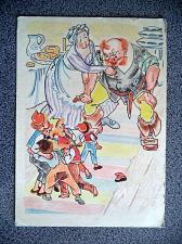 Buy Rare Russian Postcard. Story picture. IZOGIZ 1958