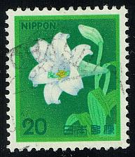 Buy Japan #1423 White Trumpet Lily; Used (3Stars) |JPN1423-04XRS
