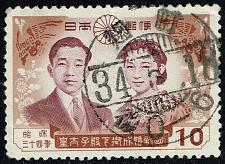 Buy Japan #668 Prince Akihito and Princess Michiko; Used (2Stars)  JPN0668-01XVA