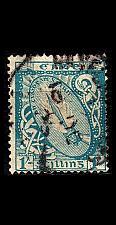 Buy IRLAND IRELAND [1922] MiNr 0051 ( O/used ) [01]