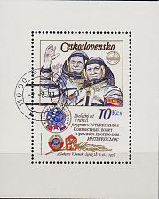 Buy CSSR [1979] MiNr 2493 Block 39 ( O/used ) Weltraum