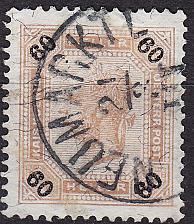 Buy ÖSTERREICH AUSTRIA [1901] MiNr 0096 B ( O/used )
