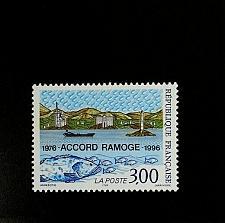 Buy 1996 France RAMOGE Agreement, 20th Anniversary Scott 2524 Mint F/VF NH