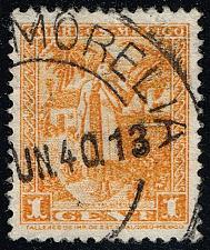 Buy Mexico #729 Yalalteca Indian; Used (2Stars) |MEX0729-04XRS