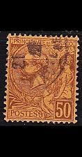 Buy MONACO [1891] MiNr 0018 b ( O/used )