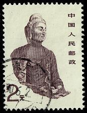 Buy China PRC #2189 Buddha Statue; Used (3Stars) |CHP2189-12