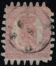 Buy Finland #10 Coat of Arms; Used (2Stars) |FIN0010-01XDP
