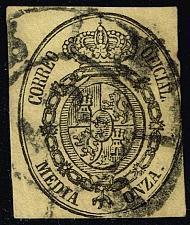 Buy Spain #O5a Coat of Arms; Used (2Stars) |ESPO05a-01
