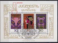 Buy GERMANY BUND [1977] MiNr 0923-25 Block 14 I ( Sonder-O/used ) Kunst Plattenfehler