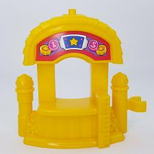 Buy Fisher Price Little People Amusement Park Replacement Ticket Booth Yellow 2003
